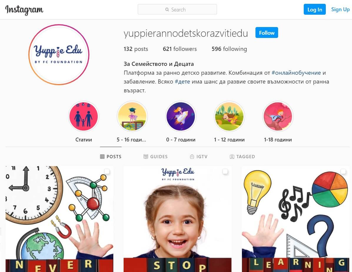 Instagram-YuppieEdu-FollowUs!